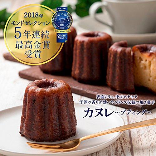 フロプレステージュ『カヌレ〜プディング+ショコラ〜セット』
