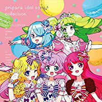 PRIPARA IDOL SONG COLLECTION BY SOLAMI SMILE & FARURU by V.A. (2015-03-18)