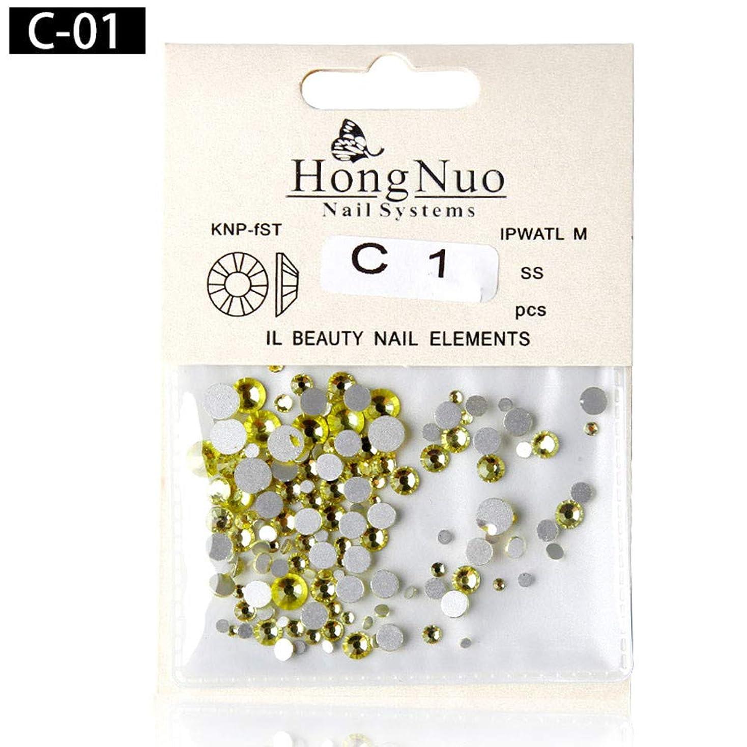付録学んだお香Posmant ハート、スクエア トライアングル ダイヤモンドの装飾品 ネイルドリル 複数の色 選択できます 便利な 高品質 耐久性あり カラフル 美容 ツール ネイル用品 ネイルドリル マニキュア