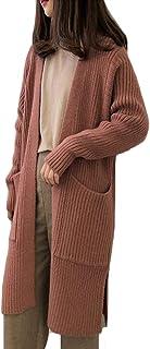 PIITE レディース ニットセーター ロング丈 カーディガン 無地 アウター おしゃれ ロングカーディガン ゆったり 長袖 シンプル コート 体型カバー 着痩せ 可愛い エレガット