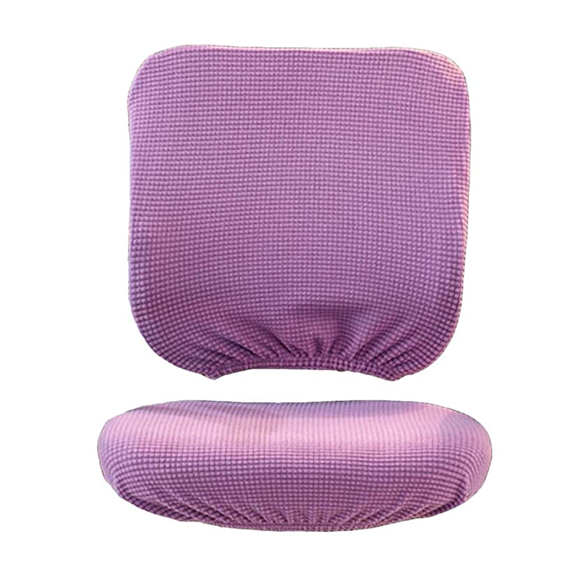 瞑想的リラックスイディオム事務椅子カバー 回転座椅子カバー オフィスチェアカバー 座面&背面 洗濯可能 着脱可能 全9色 - パープル