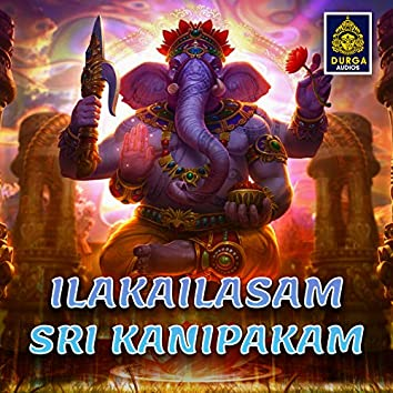 Ilakailasam Sri Kanipakam (Lord Ganesh Songs)