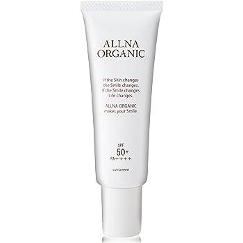 日焼け止め クリーム 「 SPF50 + PA ++++ 」「 石鹸で落としやすい 無添加 」 オルナ オーガニック 「 コラーゲン ヒアルロン酸 ビタミンC誘導体 プラセンタ 配合」50g