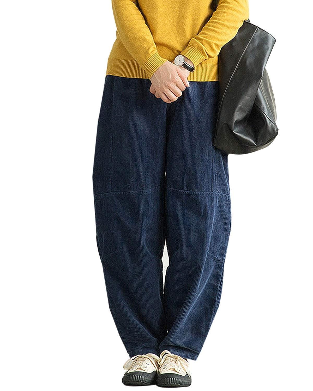 Aeneontrue レディース ロングパンツ コーデュロイ ハーレムパンツ 無地 ウェストゴム パッチワーク カジュアル ゆったり ポケット付き パンツ きれいめ ズボン 3色展開