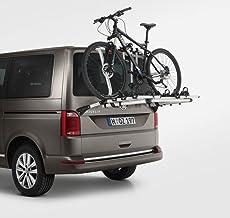 Suchergebnis Auf Für Fahrradträger Nissan Qashqai