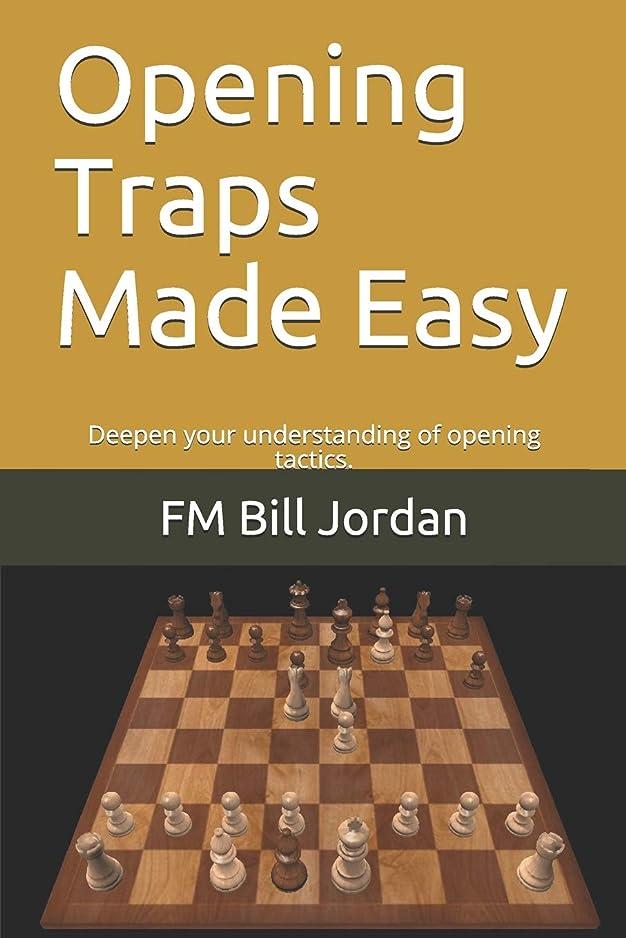 内向きとらえどころのない官僚Opening Traps Made Easy: Deepen your understanding of opening tactics. (Chess)