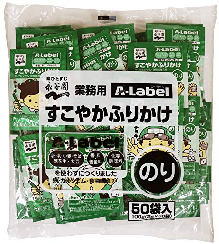永谷園 業務用A-Labelすこやかふりかけ のり 50袋入