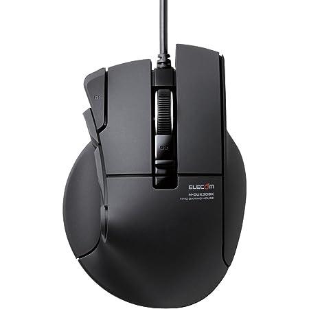 エレコム ゲーミングマウス 【DUX】 有線 10ボタン 2400dpi ハードウェアマクロ対応 M-DUX30BK
