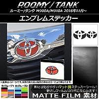 AP エンブレムステッカー マット調 フロント・リアセット トヨタ ルーミー/タンク M900A/M910A ブラック AP-CFMT1119-BK