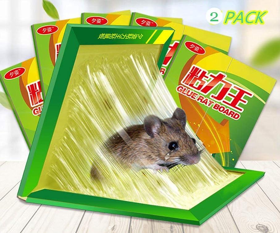 有名憧れふけるマウスボードの粘着性があるマウスの接着剤のトラップの高い有効なげっ歯類のラットのヘビの虫の捕手の害虫駆除は無毒な環境に優しいを拒絶します(14のタブレットの2パック)