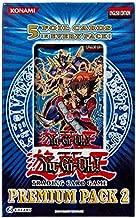 Konami YuGiOh Premium Pack 2 Booster Pack [Special Edition]