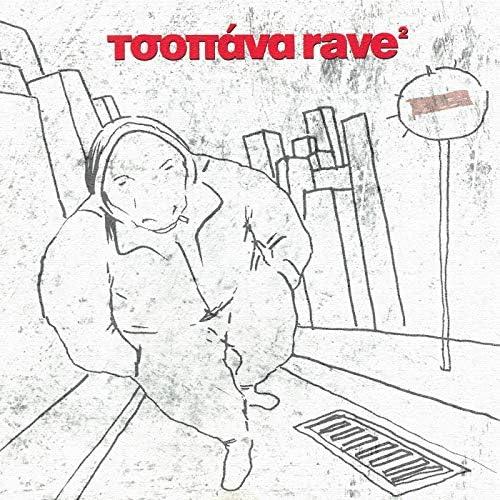 Tsopana Rave