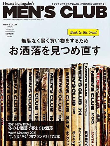 MEN'S CLUB (メンズクラブ) MEN'S CLUB 2021 Winter Special issue (2021-01-25) [雑誌]