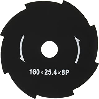 山善 充電・電気草刈機用替刃 外径160mm×8枚刃 1枚組 取付穴25.4mm JDKB-160