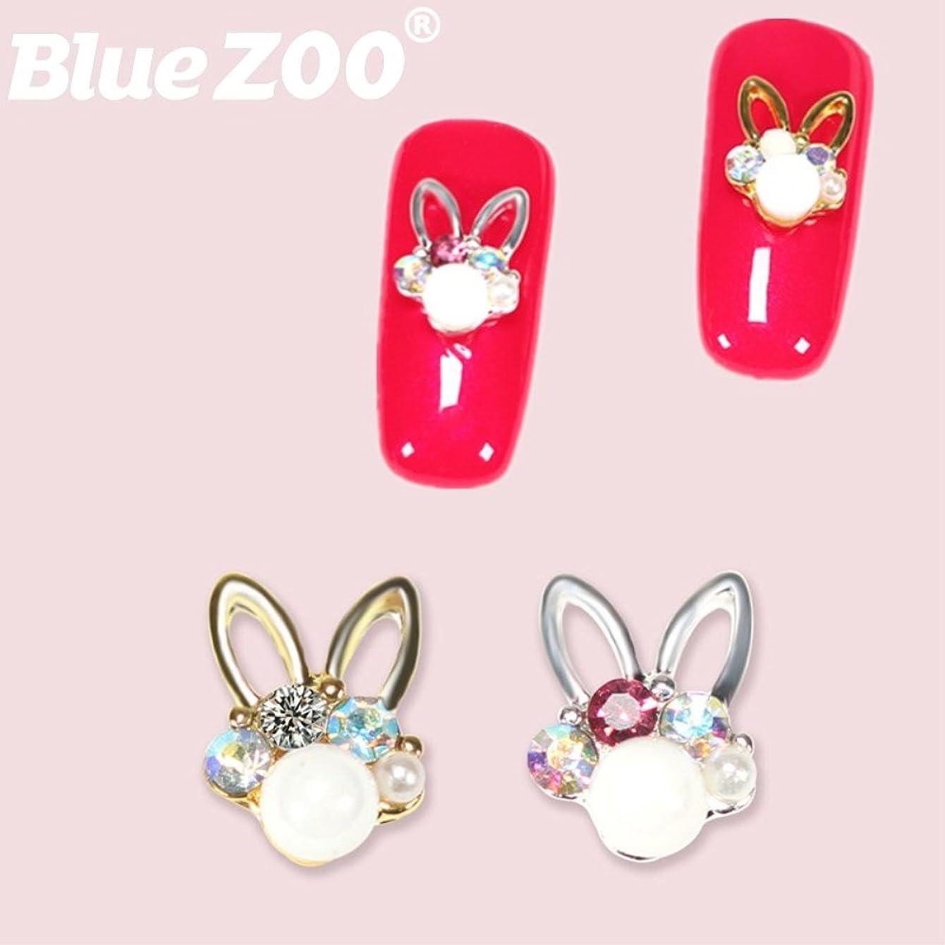 強化鹿レンズBlueZOO (ブルーズー) キュートラビット シルバー ネイル デコレーション 10個入り 合金ウサギ ラインストーン スタッズ ジェルネイルアートアクセサリー