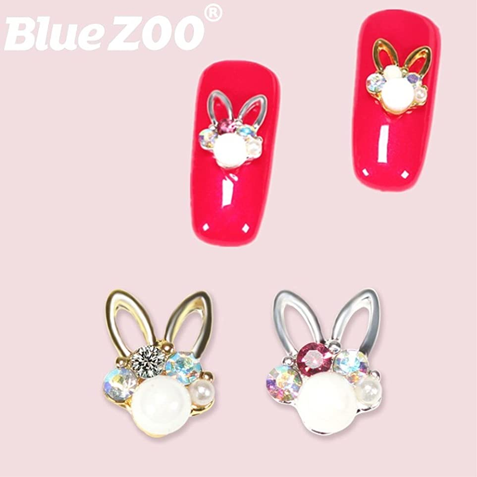 吸うつま先短命BlueZOO (ブルーズー) キュートラビット シルバー ネイル デコレーション 10個入り 合金ウサギ ラインストーン スタッズ ジェルネイルアートアクセサリー