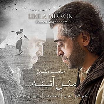 Like a Mirror