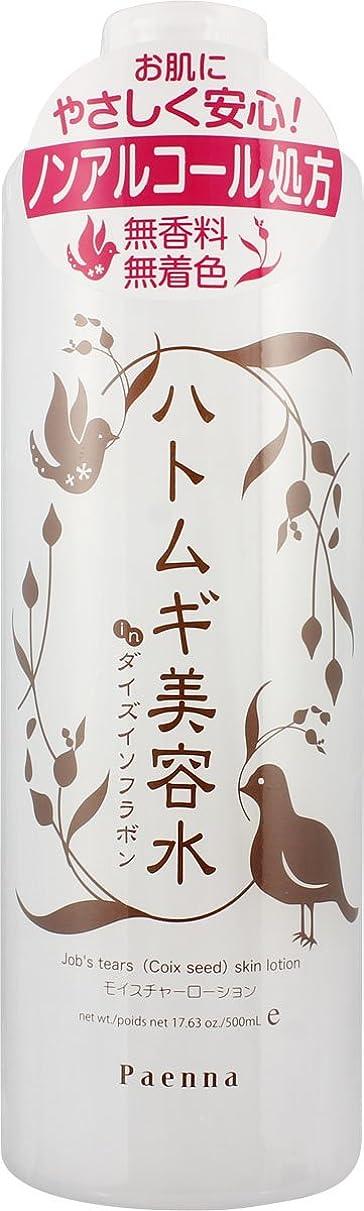 ミッションフェザー悔い改めパエンナ ハトムギ美容水 inダイズイソフラボン 500ml
