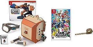 Nintendo Labo (ニンテンドー ラボ) Toy-Con 02: Robot Kit - Switch + 大乱闘スマッシュブラザーズ SPECIAL - Switch (【Amazon.co.jp限定】オリジナルマスキングテープ 同...