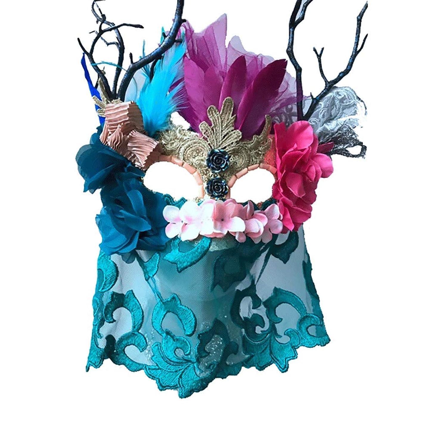 マリンアブストラクト寛大さNanle ハロウィーンのクリスマスフェザーの乾いた枝ベールの花マスク仮装マスクレディミスプリンセス美しさの祭りデコレーションマスク