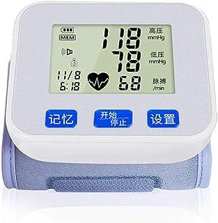 Tensiómetro de Brazo Tensiómetro De Brazo - Home Care Tipo De Pulsera Automático De Presión De Alta Definición En Pantalla Grande De Carga USB esfigmomanómetro