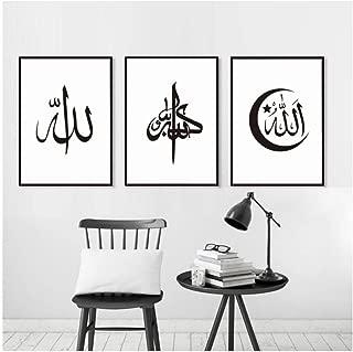 DNJKSA Islamic Quotes Muslim Arabic Wall Art Islam Poster God Allah Quran Canvas Painting Picture Home Decor-50x70cmx3Pcs-No Frame