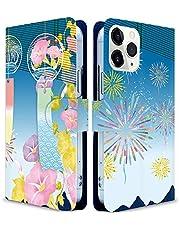 iitrust Redmi Note 9T ケース 手帳型 Redmi ノート 9Tケース 耐衝撃 カメラ穴 合皮レザー スタンド機能 カードホルダー 日本花火と風鈴 ファッション