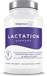 VitaminIQ Organic Lactation Supplement, Breastfeeding Support Increase Milk Supply and Flow, Enhances Milk Nutrition, 60 Vegetarian Capsules