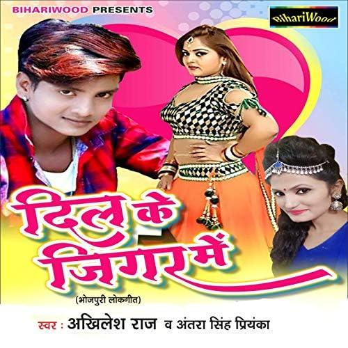 Akhilesh Raj, Antra Singh Priyanka