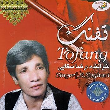 Tofang