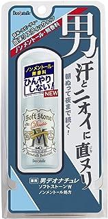 【シービック】デオナチュレ 男ソフトストーンW ノンメントール処方 20g (医薬部外品) ×3個セット