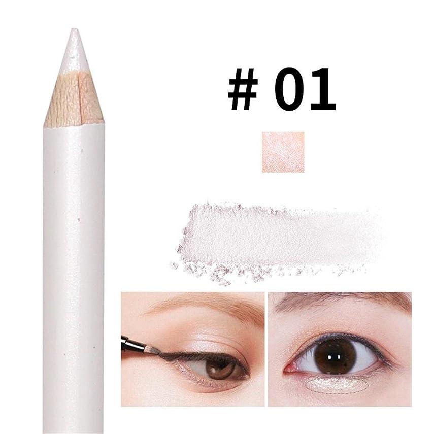 フローティング気晴らし家族ダブルヘッドホワイトシメリー蛍光ペンアイシャドウペン防水汚れ防止化粧アイシャドウペン
