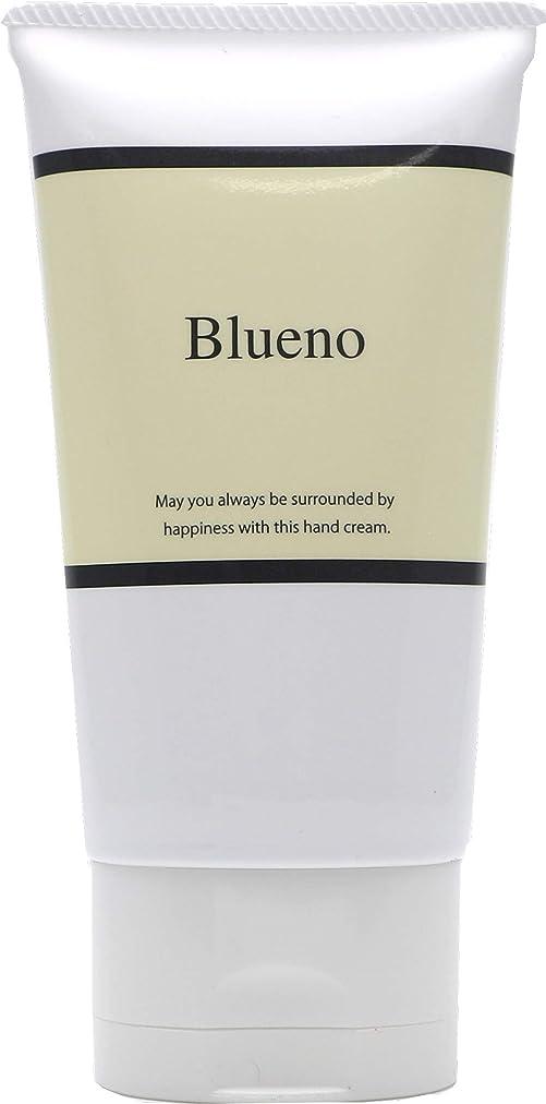 オッズ危険な平衡Blueno (ブルーノ) モイストリッチ ハンドクリーム 80g