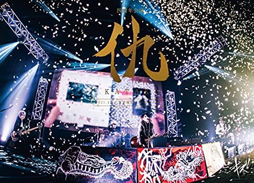 キズ 四周年公演 「仇」 2021.4.18 東京国際フォーラムホールC (初回限定盤) [DVD]