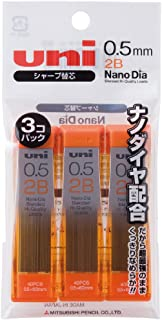 Uni Nanodia Machanical Pencil 0.5 mm Lead Pack of 3, 2B (U05202ND3P2B)