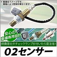 AP O2センサー トヨタ用 マークIIブリット GX110W 1G-FE EXマニホールド4,5,6 2002年01月~