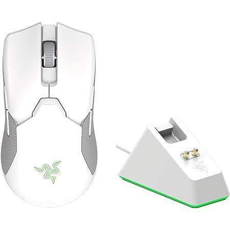 Razer ゲーミングマウス Viper Ultimate Mercury White 高速無線 軽量 74g Focus+センサー 20000DPI 光学スイッチ 8ボタン 充電スタンド付 Chroma【日本正規代理店保証品】RZ01-03050400-R3M1
