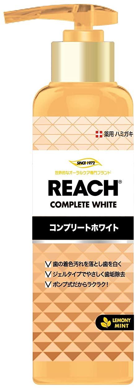 移民ラバ出来事REACH リーチ 歯みがき ポンプタイプ レモンミントの香り180G×3点