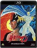 DEVILMAN OVA COLLECTION(BLU-RAY+BOOKLET)