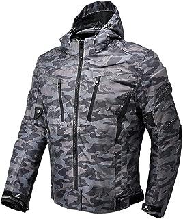 Best riding jacket for men Reviews