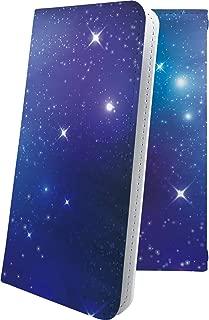 Xperia Z SO-02E ケース 手帳型 オーロラ 天の川 星 星柄 星空 宇宙 夜空 星型 エクスペリア 手帳型ケース ハワイアン ハワイ 夏 海 SO02E XperiaZ 風景