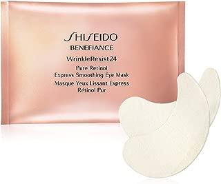 Shiseido Benefiance Wrinkleresist24 Pure Retinol Express Smoothing Eye Mask 1 Packettes X 2 Sheets Travel Size