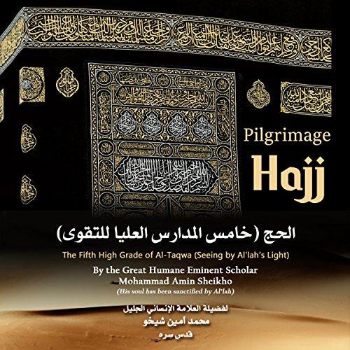 "Pilgrimage ""Hajj"": The Fifth High Grade of Al-Taqwa [Arabic Edition] audiobook cover art"