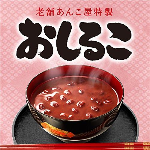 アサヒ飲料『おしるこ缶』