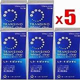 【第3類医薬品】トランシーノホワイトCクリア 120錠x5