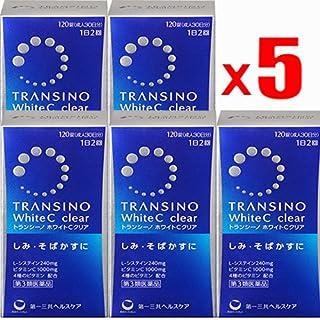 【第3類医薬品】トランシーノホワイトCクリア 120錠 ×5