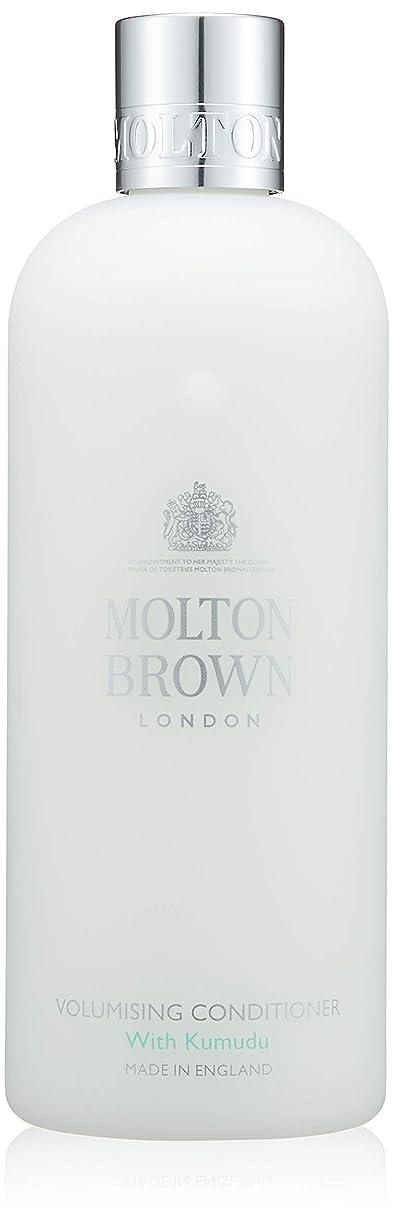 楕円形登録する権利を与えるMOLTON BROWN(モルトンブラウン) クムドゥ コレクションKD コンディショナー