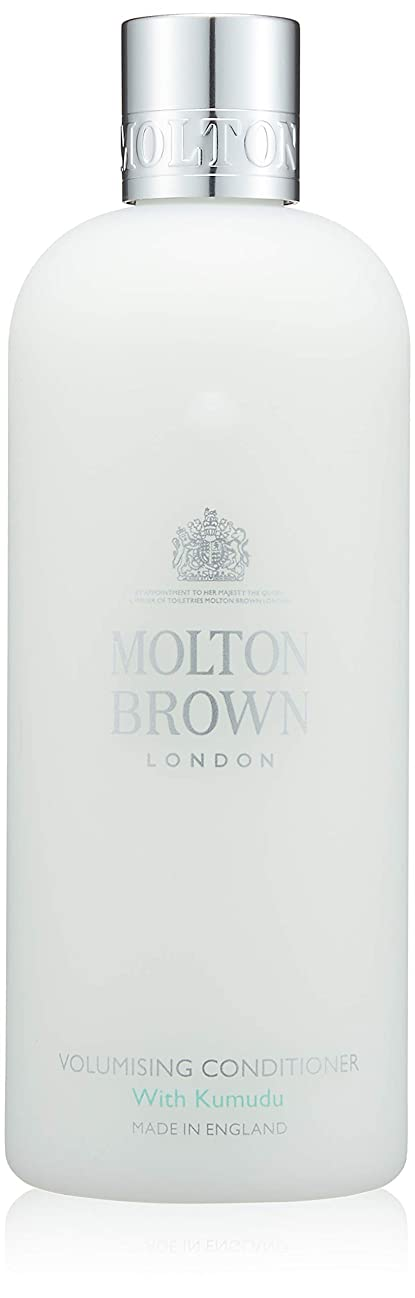 ピッチアクセント特殊MOLTON BROWN(モルトンブラウン) クムドゥ コレクションKD コンディショナー