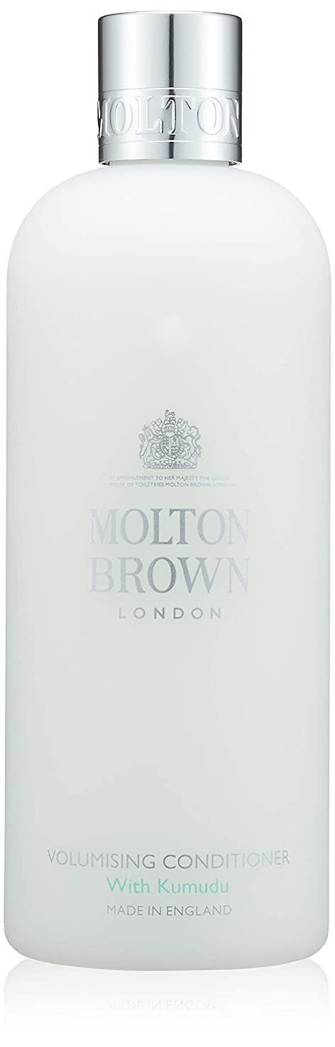 ブラスト眠りしたいMOLTON BROWN(モルトンブラウン) クムドゥ コレクション KD コンディショナー