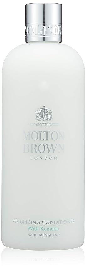 必要条件用心する甘いMOLTON BROWN(モルトンブラウン) クムドゥ コレクションKD コンディショナー